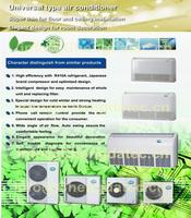 Universal Air Conditioner Floor and Ceiling Type