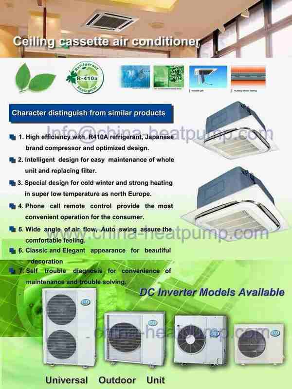 Ceiling Cassette Air Conditioner 5KW-17KW