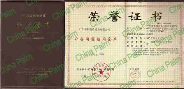 Certificate-CredibleEnterprise